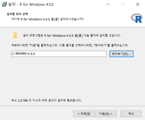 r-download-s5
